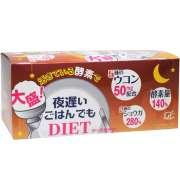 Shinya Enzyme Ночная диета