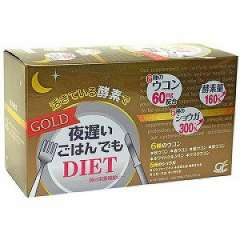 Shinya Enzyme GOLD Ночная диета