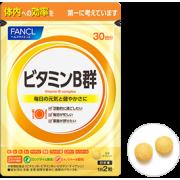 Fancl Витамин B комплекс