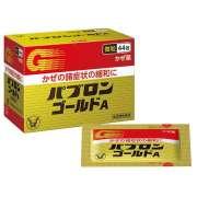 Pabron Gold A от гриппа и простуды