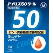 Taisho Iris 50 Cool