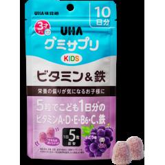 Мультивитамины и железо для детей со вкусом винограда