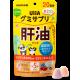 UHA Комплекс для детей с витаминами, скваленом, коллагеном