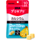 UHA кальций, витамин D3, коллаген