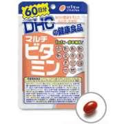 DHC Мультивитаминны