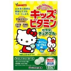 Yamamoto Жевательные витамины для детей