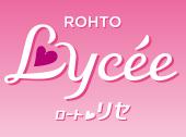 Японские капли для глаз Rohto Z! Pro